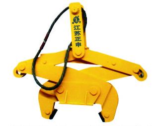 豎吊卷板吊具(ZS1005)