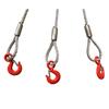 钢丝绳成套索具(ZS0205)